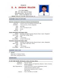 resume templates medical assistant internship cv intended 89 appealing resume templates doc 89 appealing resume templates doc