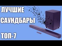 Обзор <b>Samsung</b> HT-TB8200 soundbar (<b>звуковая панель</b>) - YouTube