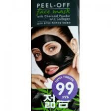 Отзывы о <b>Черная маска</b>-<b>пленка</b> Алабино Peel-off