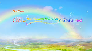 the hymn of life experience praise the accomplishment of god s the hymn of life experience praise the accomplishment of god s work eastern lightning