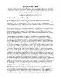 greek essay food myths essay greek mythology essay questions greek   myth essay food myths essay greek mythology essay ideas busting food myths essay greek mythology essay