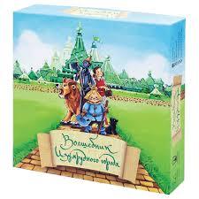 """Купить <b>Игра настольная</b> """"Волшебник Изумрудного города ..."""