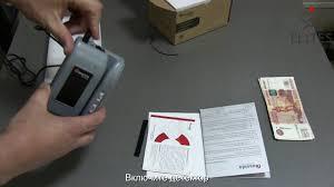 Видеообзор детектора банкнот <b>Cassida Sirius</b> - YouTube