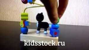 Лабиринт кот <b>Папа Карло</b> (<b>деревянные игрушки</b>) - YouTube