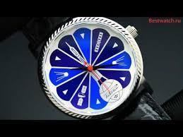 🤑 Assured, Наручные <b>часы Ракета W</b>-<b>80</b>-<b>50</b>-<b>20</b>-<b>0065</b> excellent ...