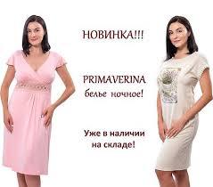 Гелиос онлайн-заказ - Самара