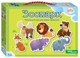 Набор <b>пазлов Step puzzle</b> Baby Step Зоопарк (70121) — купить по ...