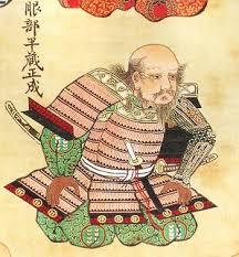 Hattori <b>Hanzō</b> - Wikipedia