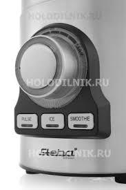 <b>Блендер Steba MX 2</b> Plus купить в интернет-магазине ...