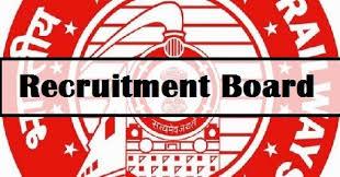 rrb bangalore recruitment