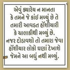 mainicapou: funny quotes in hindi