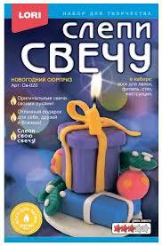 """Купить <b>LORI Слепи свечу</b> """"<b>Новогодний</b> сюрприз"""" Св-020 по ..."""