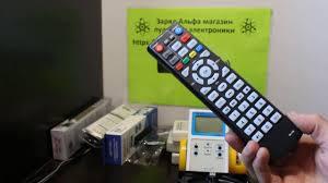 Oriel ПДУ-U6 <b>пульт</b> для приставок DVB-T2. Настройка на ...
