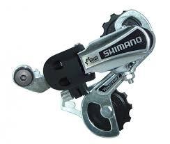 <b>Переключатель</b> скоростей <b>Shimano</b> rd, ZSM70211 – купить в ...