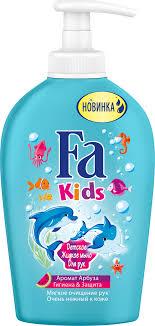 fa kids жидкое