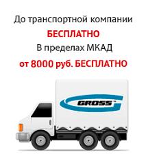 <b>Ключ разводной GROSS</b>, 150 мм,CrV, тонкие губки, защитные ...