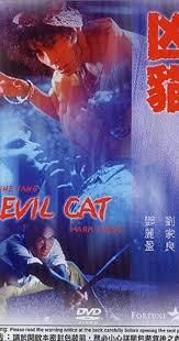 Hung mau (1987) - IMDb