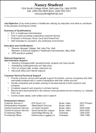 Job Qualifications  resume goal asma name sample job objective