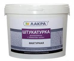 <b>Декоративные</b> штукатурки - купить по цене от 346.00 руб в ...