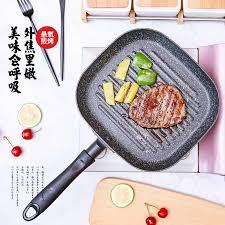 <b>Justcook</b> 26 CM Japanese <b>Frying Pans</b> No Oil smoke Vintage Non ...