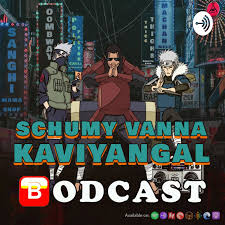 Schumy Vanna Kaviyangal : THE LOST LEGACY