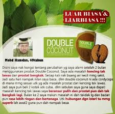 Image result for double coconut