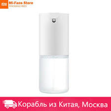 Online Shop for <b>xiaomi mijia automatic</b> foam soap dispenser washer ...