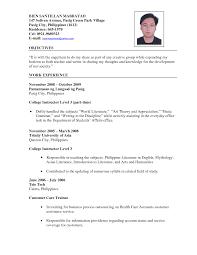 cv sample for teaching resume examples for teaching first year resume sample for teaching