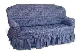 Чехлы для мебели купить в интернет-магазине OZON.ru
