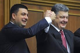"""""""Украинские граждане живут на 7 лет меньше, чем наши соседи по Европейскому Союзу"""", - Гройсман - Цензор.НЕТ 77"""