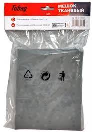 Многоразовый <b>мешок Fubag 31185</b> купить в Минске, цена