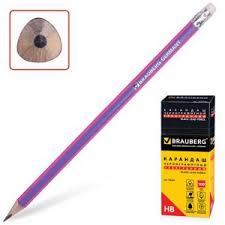 """<b>Ножницы BRAUBERG</b> """"<b>Office</b>"""", 160 мм, прорезиненные ручки ..."""