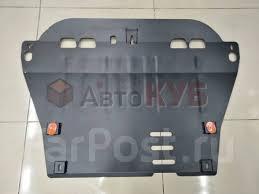 <b>Защита картера и КПП</b> Honda Crosstour купить во Владивостоке ...