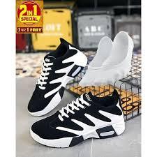 <b>Fashion 2-In-1</b> Elegant <b>Casual Athletic</b> Sneakers & Ankle Socks Set ...