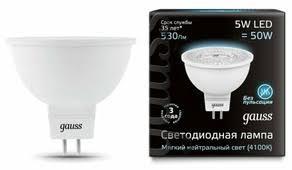 Купить Лампочки gauss в Минске онлайн в интернет-магазине на ...