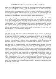 example essays metal detectors in school order essays example essays metal detectors in school
