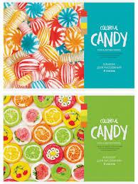 """Альбом для <b>рисования</b> """"Стиль. Colorful candy"""" Art space 8774688 ..."""