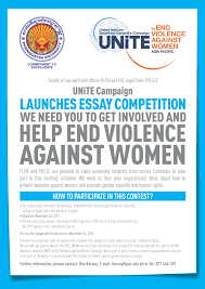 designing poster for students essay contest about preventing a poster that called for students across to participate in an essay contest sharing their ideas about how to prevent violence against women