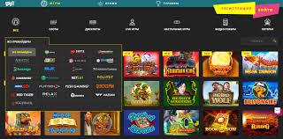 Игры booi отзывы - advpalata.ru