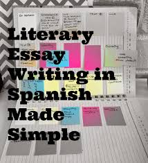 literary essays in spanish part i immersion