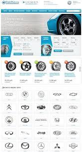 <b>Диски YST</b> | Купить литые официальные <b>колеса</b> на сайте от ...
