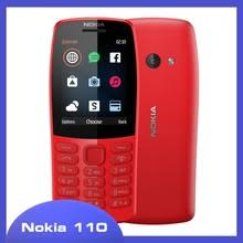 <b>Кнопочные телефоны</b>, купить по цене от 590 руб в интернет ...