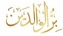 مؤثر بكاء الشيخ المغامسي الوالدين