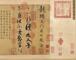 「王羲之別荘」の画像検索結果