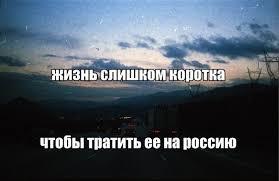 Активисты потребовали люстрации судей Голосеевского районного суда Киева - Цензор.НЕТ 9398