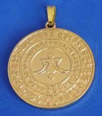 buy fengshui feng shui career feng shui fame feng shui pendant feng shui talisman feng shui amulets feng shui wealth feng shui money buy feng shui feng shui
