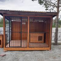 <b>Вольер</b> для собак купить в Екатеринбурге, сравнить цены на ...