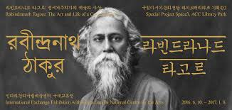 search rabindranath tagore the art and life of a cosmopolitan