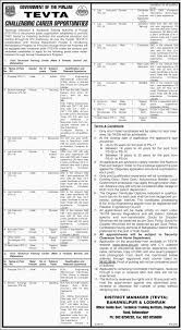 new jobs in technical education and vocational training authority new jobs in technical education and vocational training authority tevta 16 mar 2016