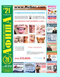 Afisha21 2014 by Afisha Media Group - issuu